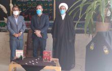 ویژه برنامه نهضت عاشورا به همت کتابخانه عمومی شهید مصطفی خمینی روداب