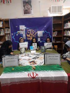 به همت کتابخانه عمومی شهید مصطفی خمینی روداب نشست کتابخوان کتابخانه ای برگزار شد .