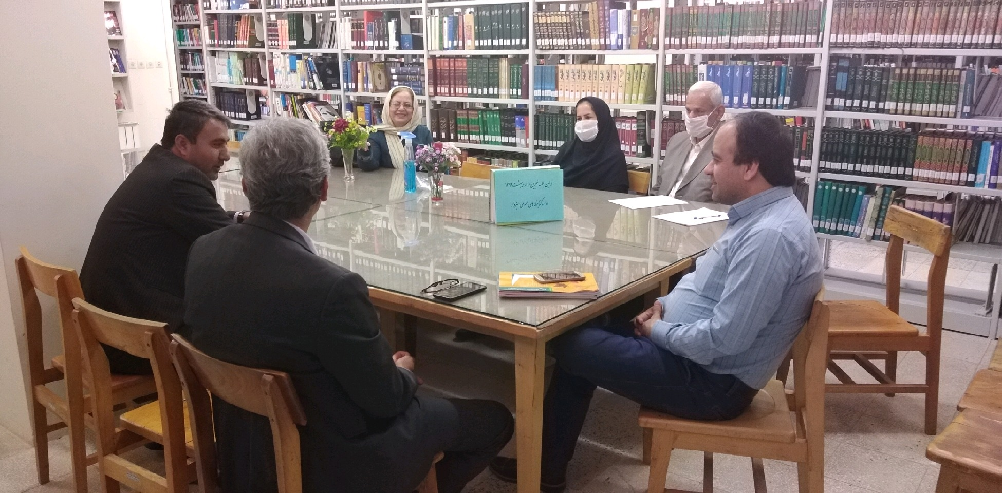 اولین جلسه انجمن خیرین کتاب و کتابخانه ساز در سال جدید با حضور خیرین در اداره کتابخانه های عمومی سبزوار برگزار شد.