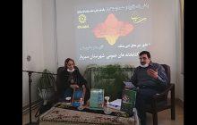 اجرای برنامه زنده در صفحه مجازی اداره کتابخانه های عمومی سبزوار با محوریت شهادت امام جواد علیه السلام