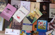 بالغ بر ۲۰۰۰ نسخه کتاب به کتابخانه های عمومی سبزوار