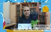 رضا شجاع مقدم ریاست اداره فرهنگ و ارشاد اسلامی در خصوص یازدهمین دوره جشنوراه رضوی گفت :
