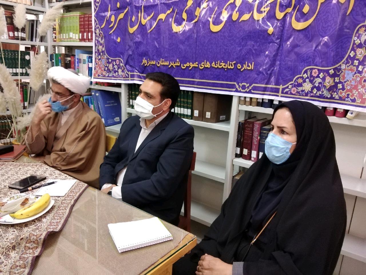 با حضور مدیرکل کتابخانه های عمومی خراسان رضوی؛ سومین جلسه انجمن کتابخانه های عمومی سبزوار برگزار شد