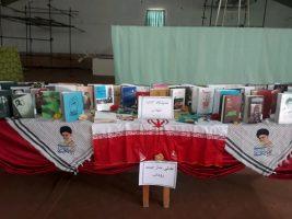 نمایشگاه کتاب انقلاب در مصلای نمازجمعه
