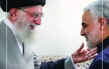 معرفی کتب با محوریت سردار دلها